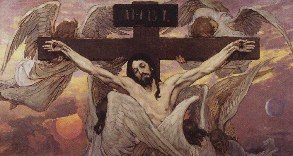 Распятый Иисус Христос.jpg