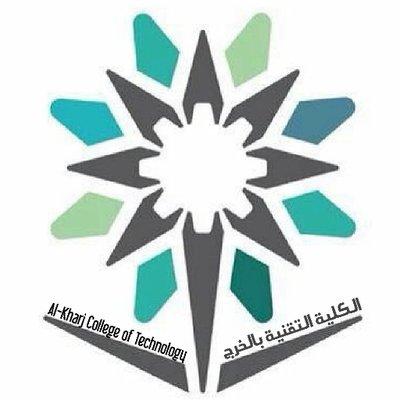ملف شعار الكلية التقنية بالخرج Jpg ويكيبيديا