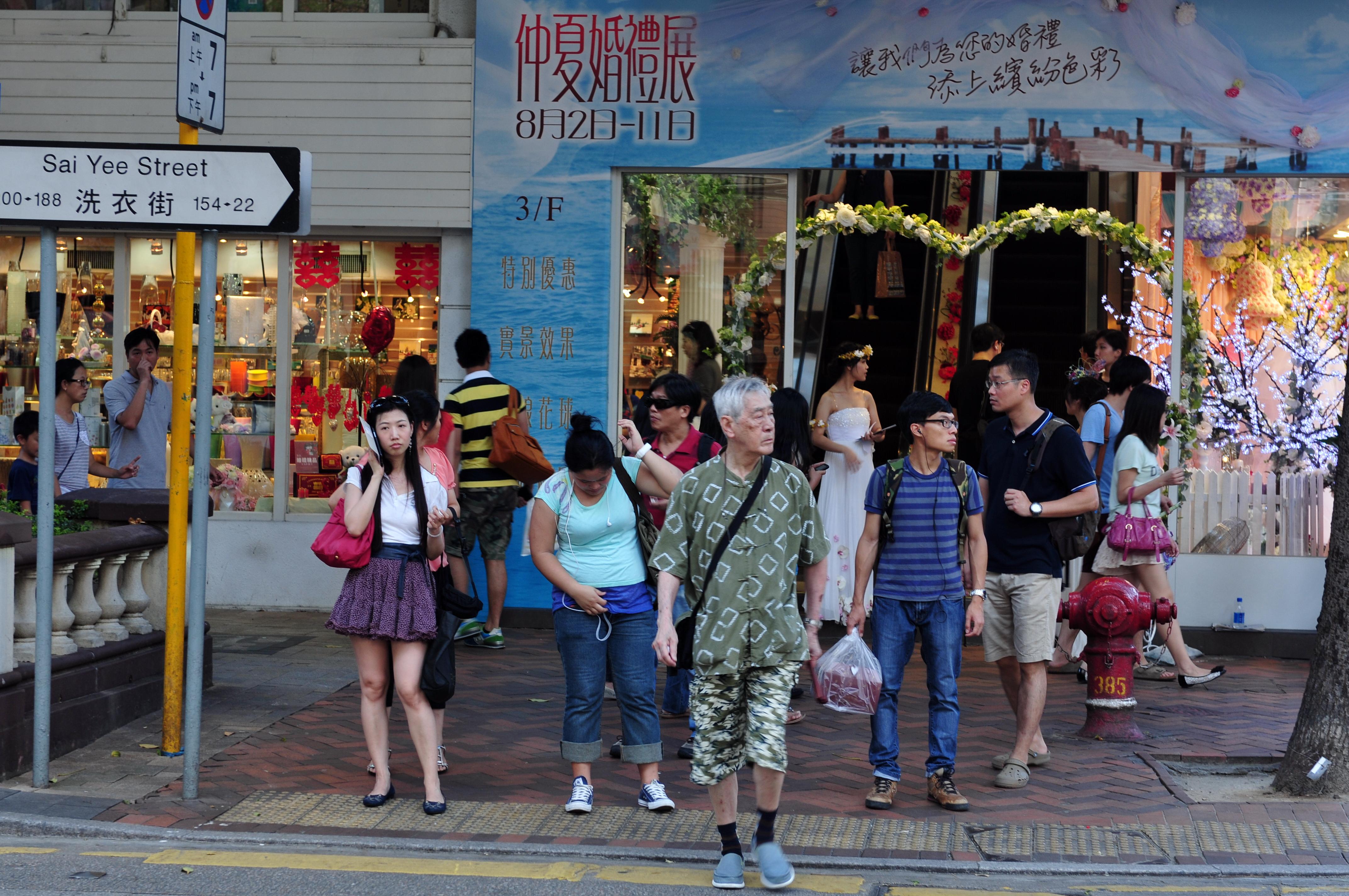 13-08-11-hongkong-50mm-19.jpg