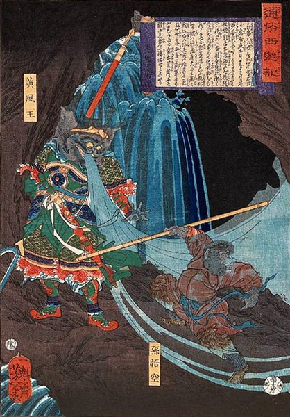 Sun Wu-K'Ung fighting a Wind Demon