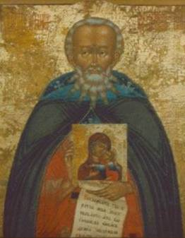 Abraham of Galich.jpg