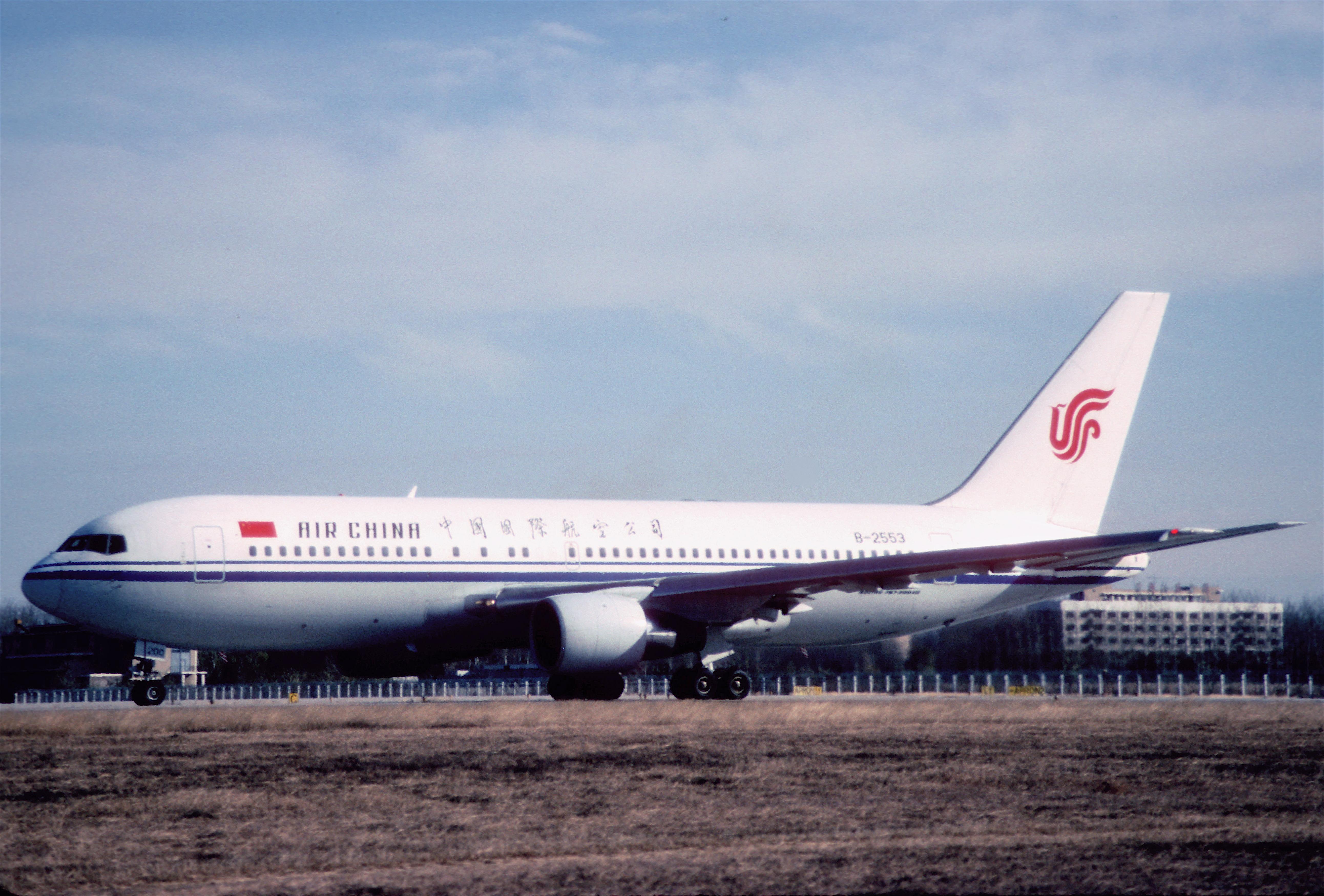 File:Air China Boeing 767-200; B-2553, December 1993 (