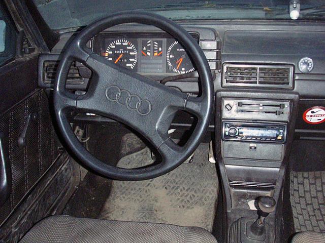 Audi 80 в2  Продажа автомобиля на Бибика.ру