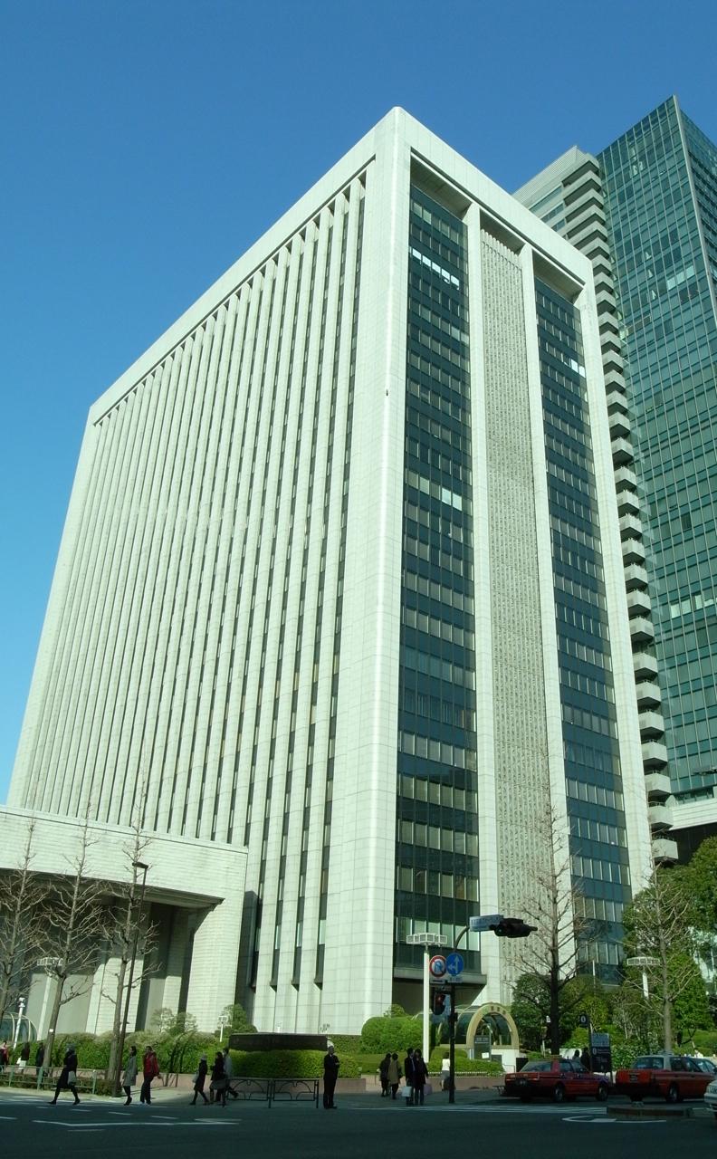 bank of tokyo mitsubishi ufj The bank of tokyo-mitsubishi ufj, a core commercial banking subsidiary of  mitsubishi ufj financial group (mufg), has changed its name to.