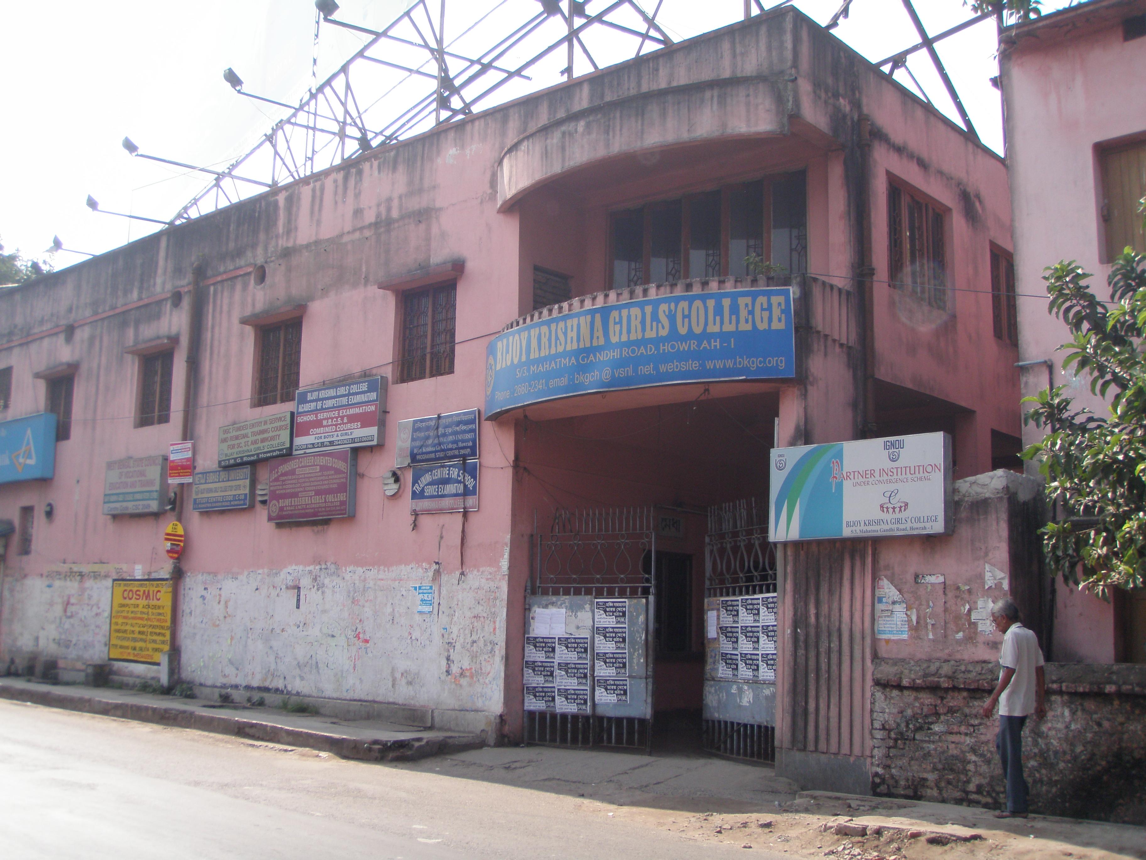 Bijoy Krishna Girls College Wikipedia