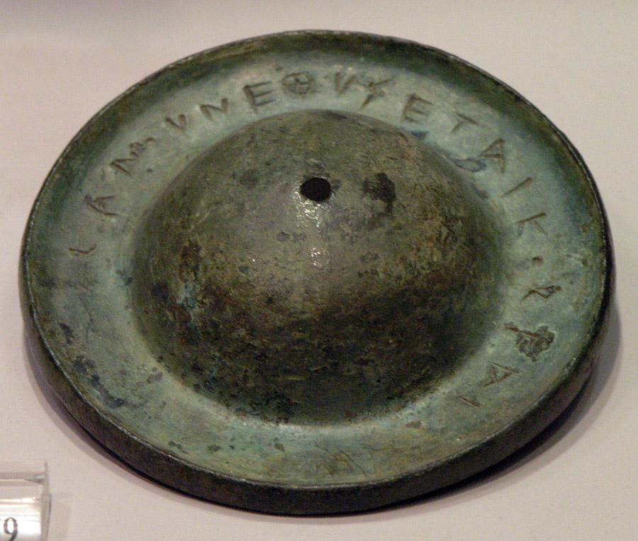 Cymbal - Wikipedia, the free encyclopedia