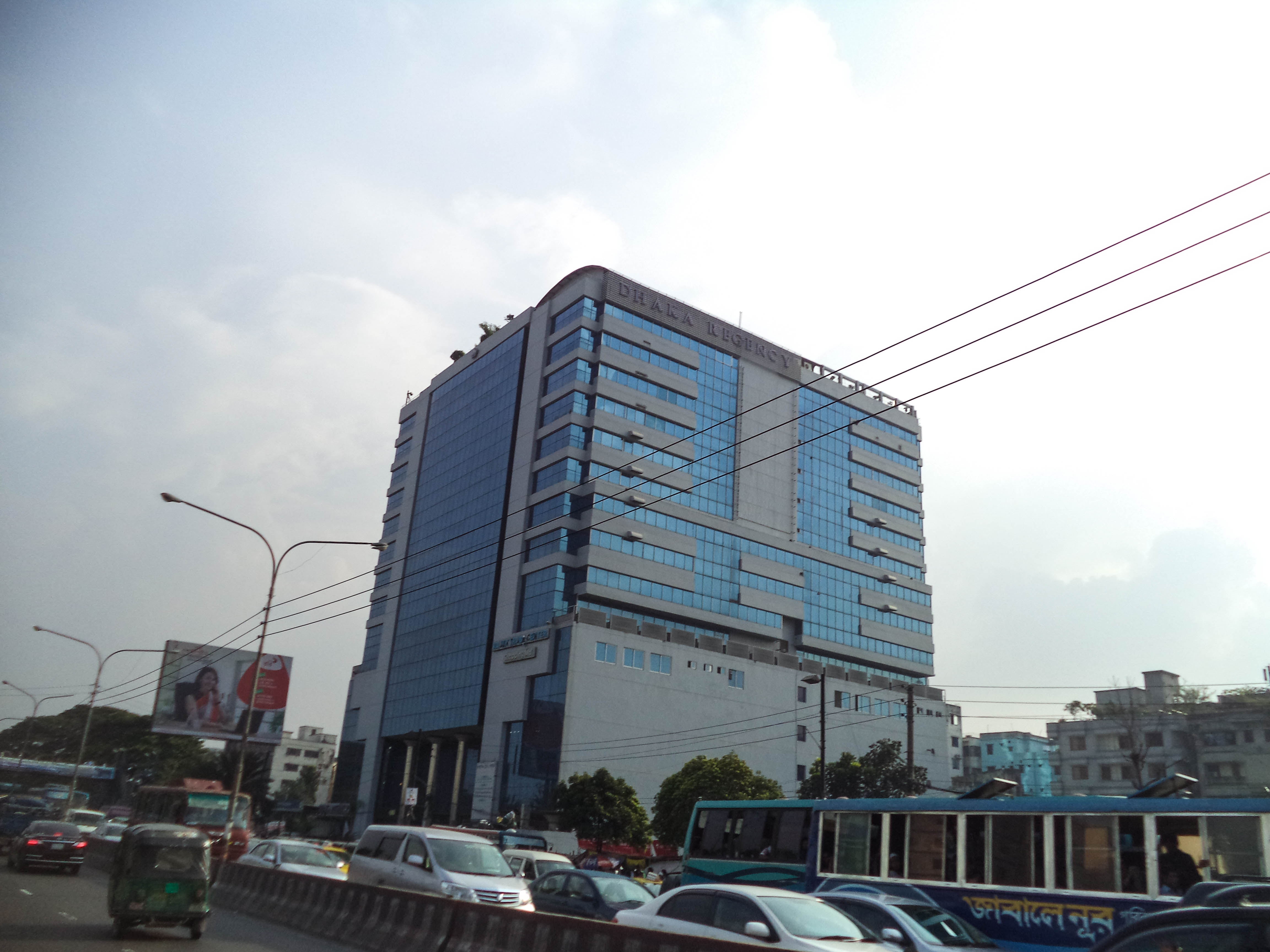 Best dating place in chittagong