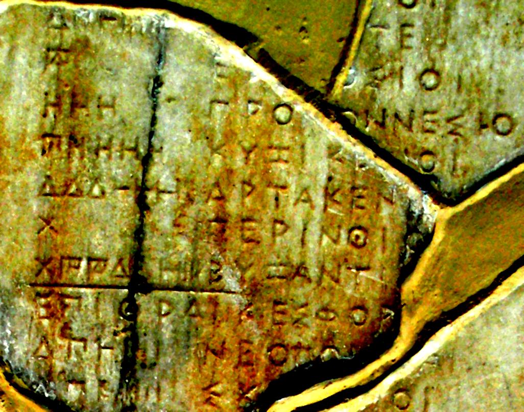 Attic Numerals Wikipedia