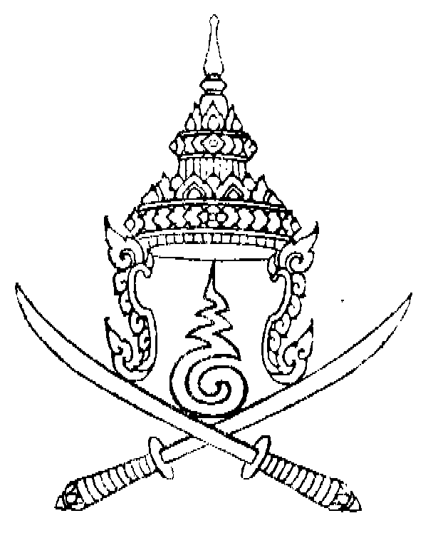 Belt for Royal Thailand Reserve Officer Training Corps Student Military
