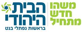 Logo der Partei haBajit haJehudi