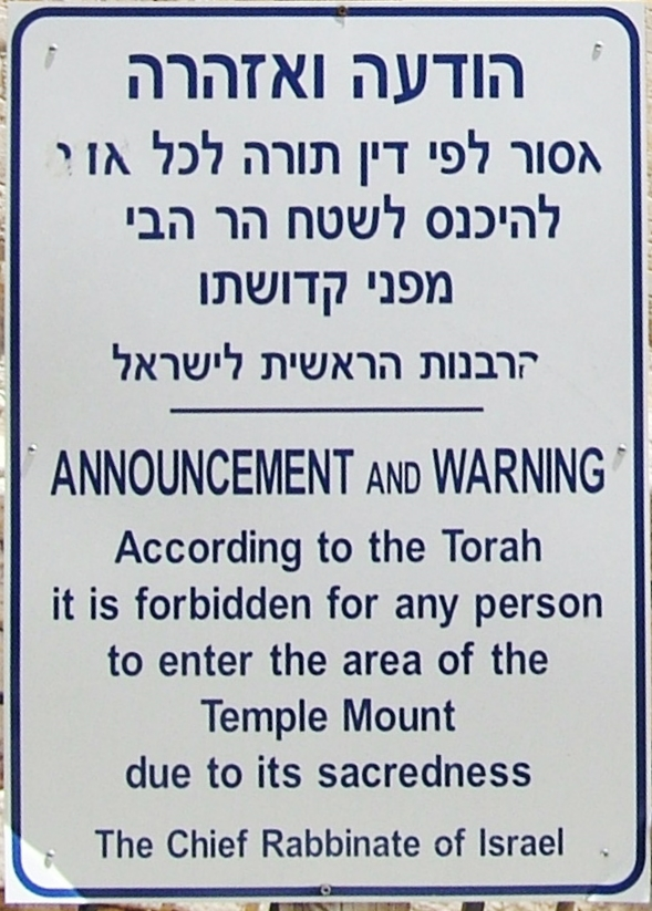 Sign saying 'Announcement and Warning: According to the Torah it is forbidden for any person to enter the area of the Temple Mount due to its sacredness. The Chief Rabbinate of Israel'