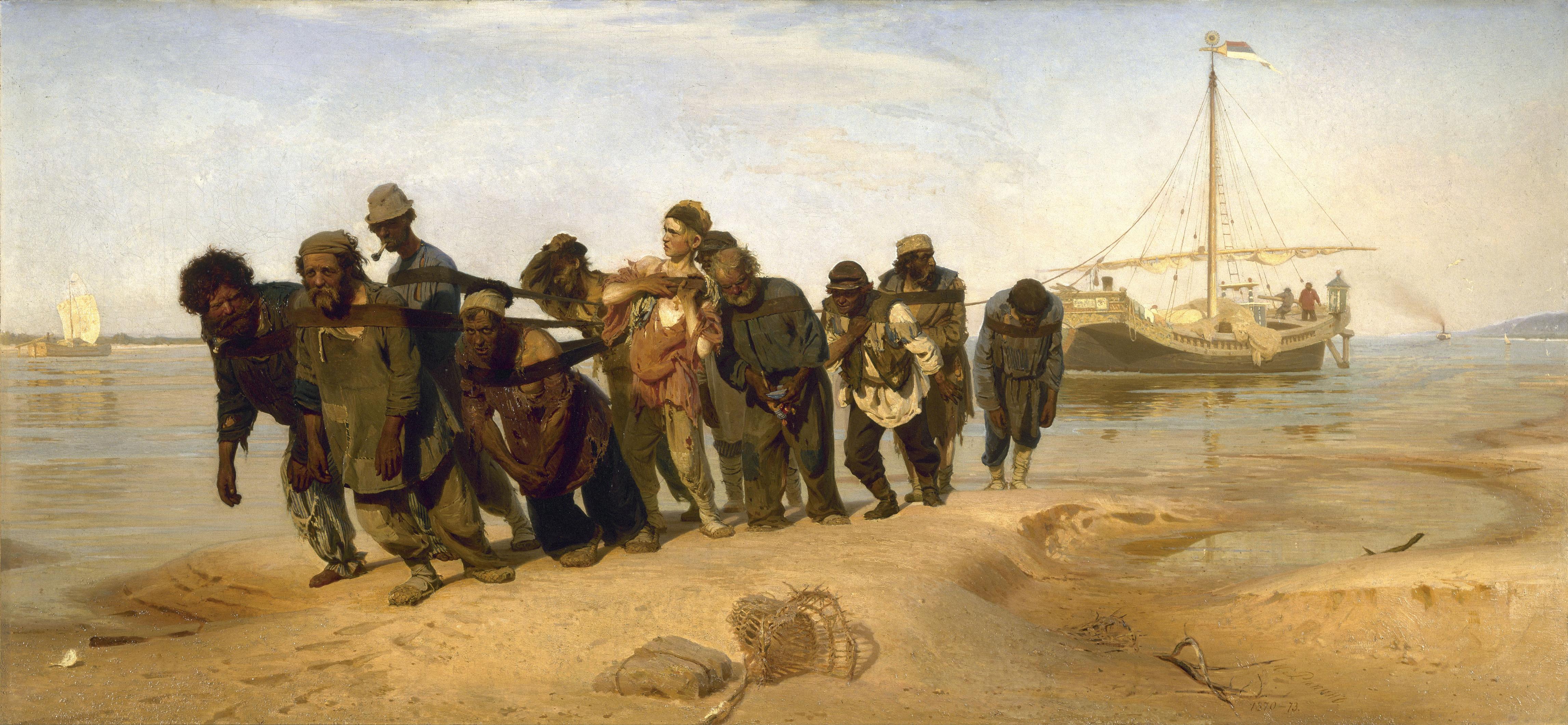 Илья Репин.Бурлаки на Волге 1870—1873