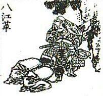 Jiang Ge