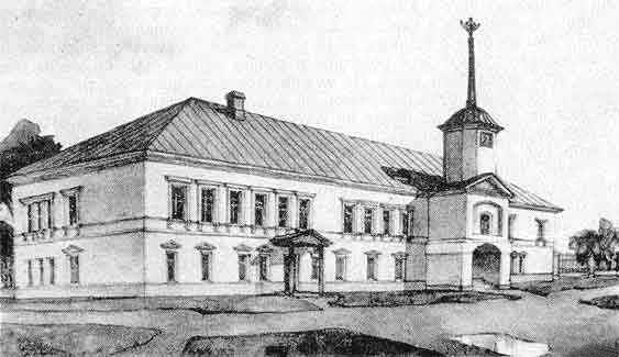 Здание Харьковского коллегиума (1721—1840).Ок. 1810-х гг. Рисунок современника