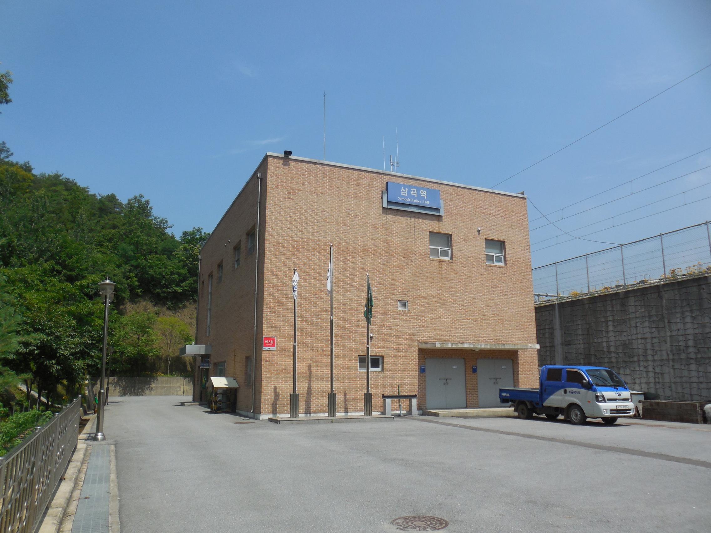 Korail Samgok Station.jpg