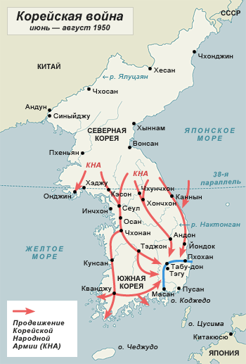 http://upload.wikimedia.org/wikipedia/commons/a/ae/Korean-War-june-aug-1950.png