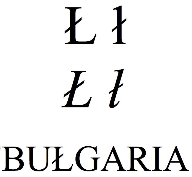 ł Wikipedia