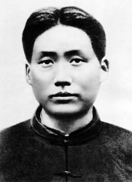 Early Revolutionary Activity Of Mao Zedong