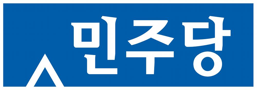 Демократическая партия (Республика Корея, 2011)