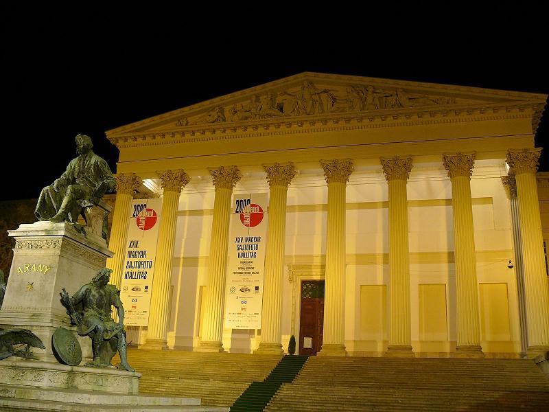 המוזיאון הלאומי של הונגריה