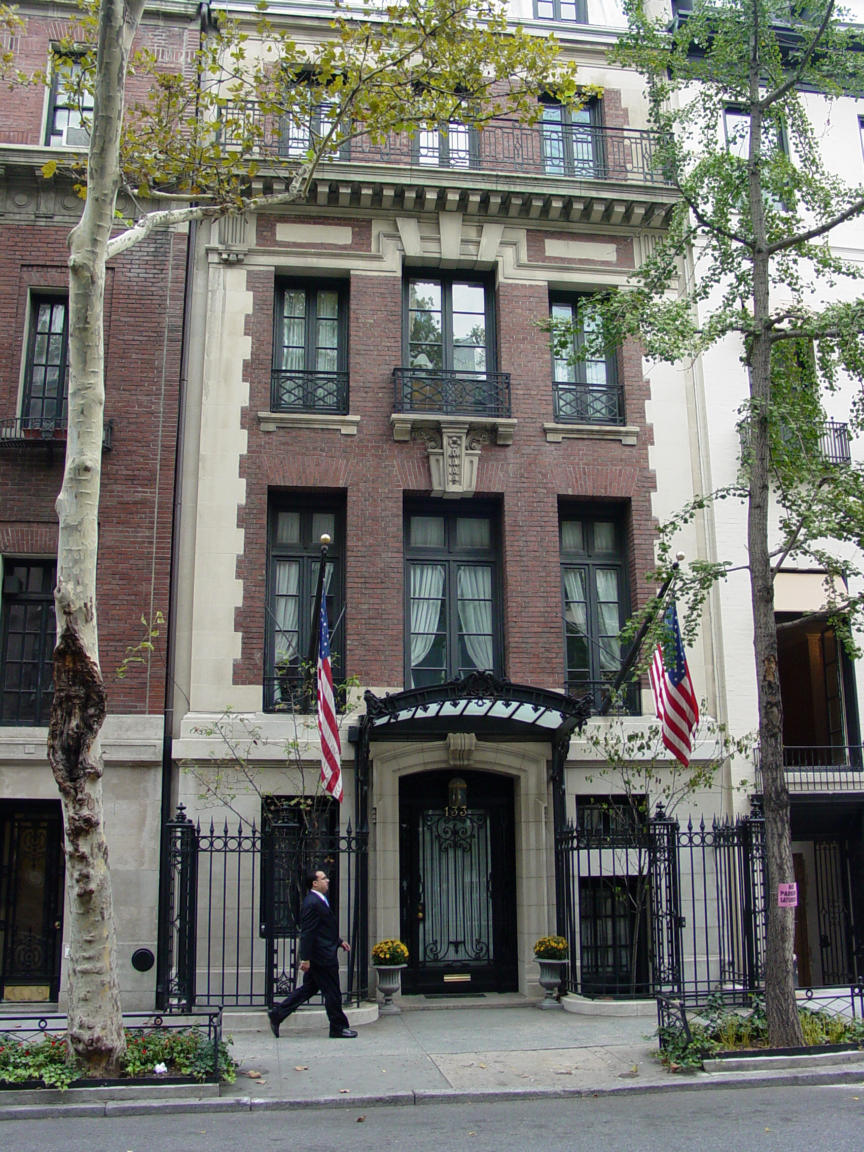 File New York City Upper West Side Brownstone Jpg