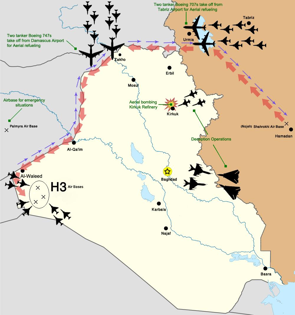 Operation_H3_map.png?uselang=fa