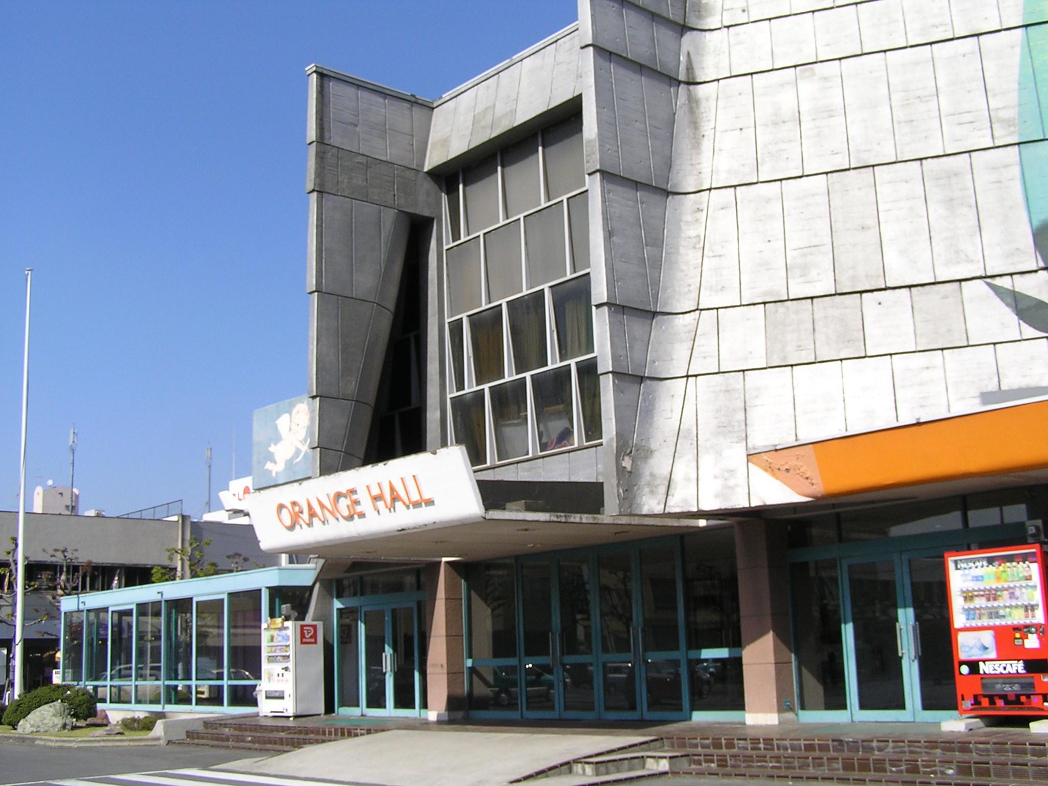 オレンジホール玄関