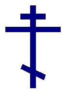 OrthodoxCross