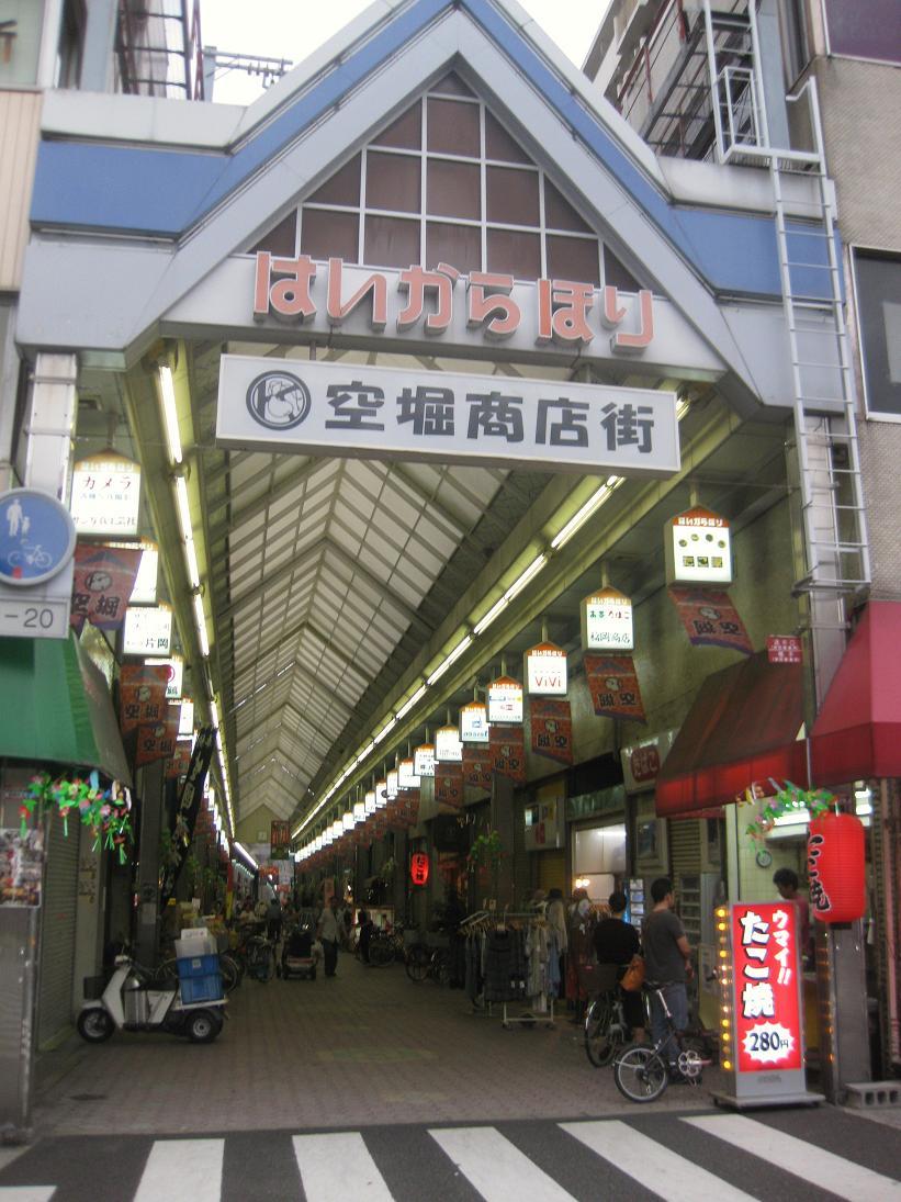 大阪城_空堀商店街 - Wikipedia
