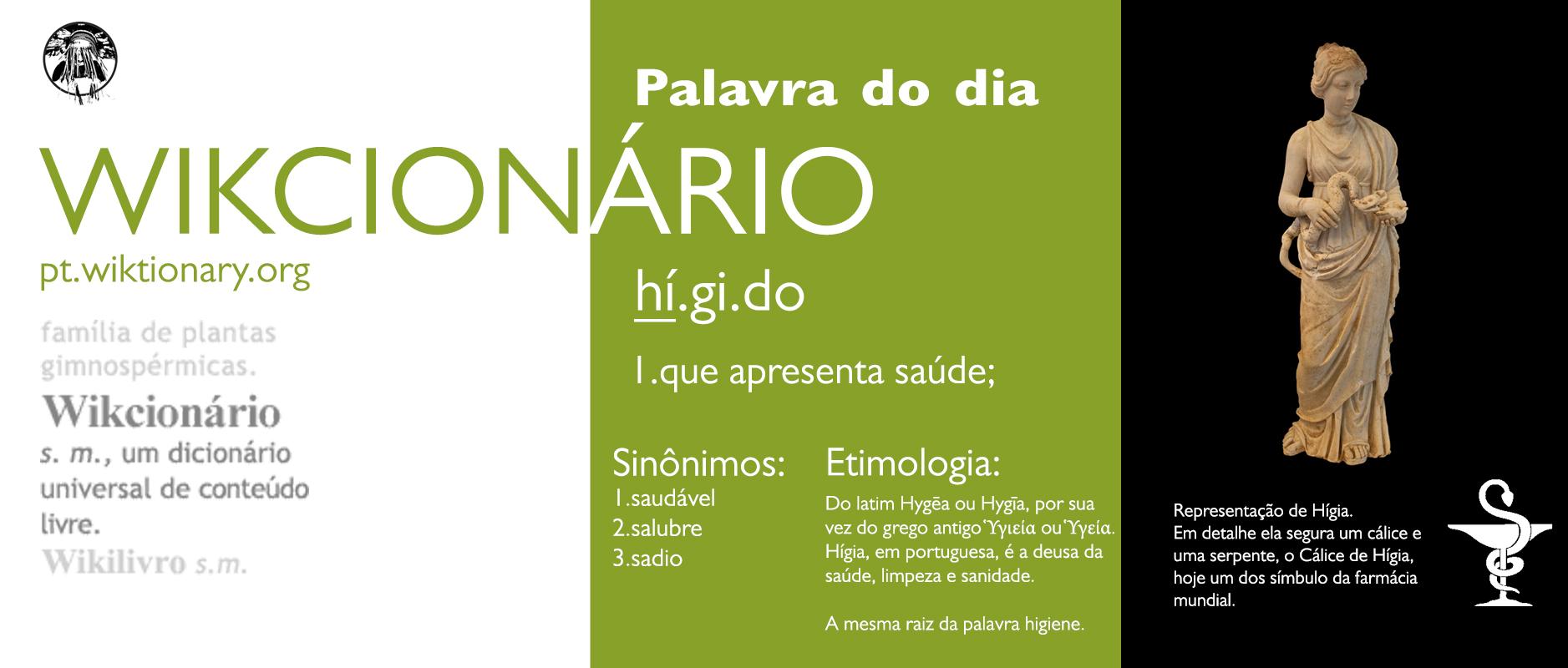 Palavra Do Dia: File:Palavra Do Dia 16-07-2013.jpg