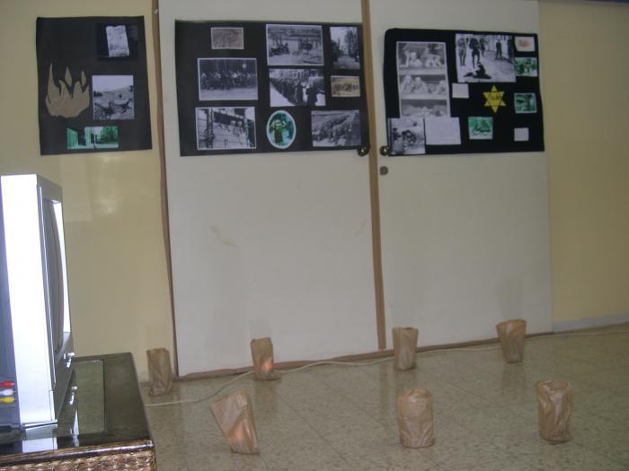 טקס יום הזכרון לשואה ולגבורה 2009