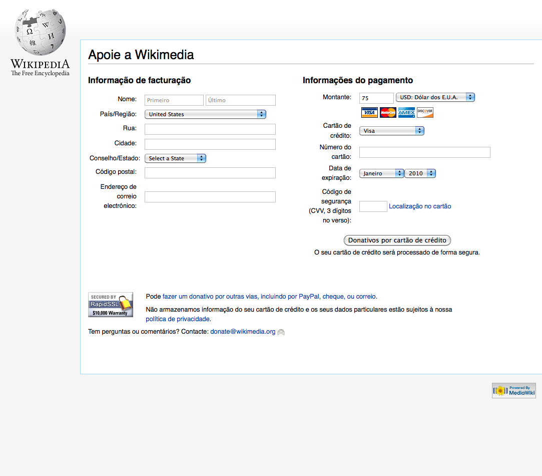 FilePortugal CC payment formpng Wikimedia Commons – Payment Form