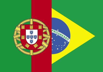 Portuguese_language_flags.png