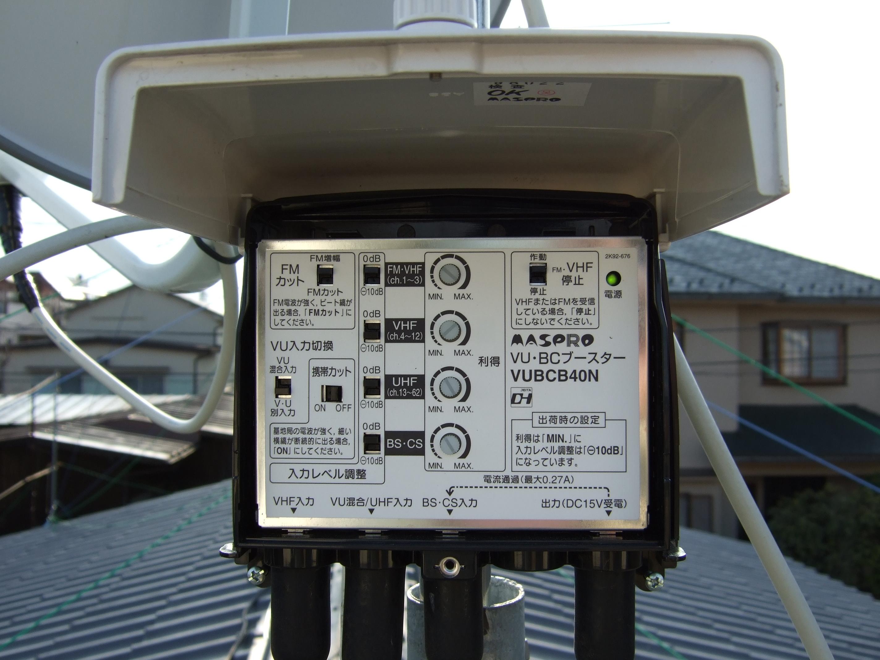 RF preamplifier for TV and FM VUBCB40N inner view.jpg