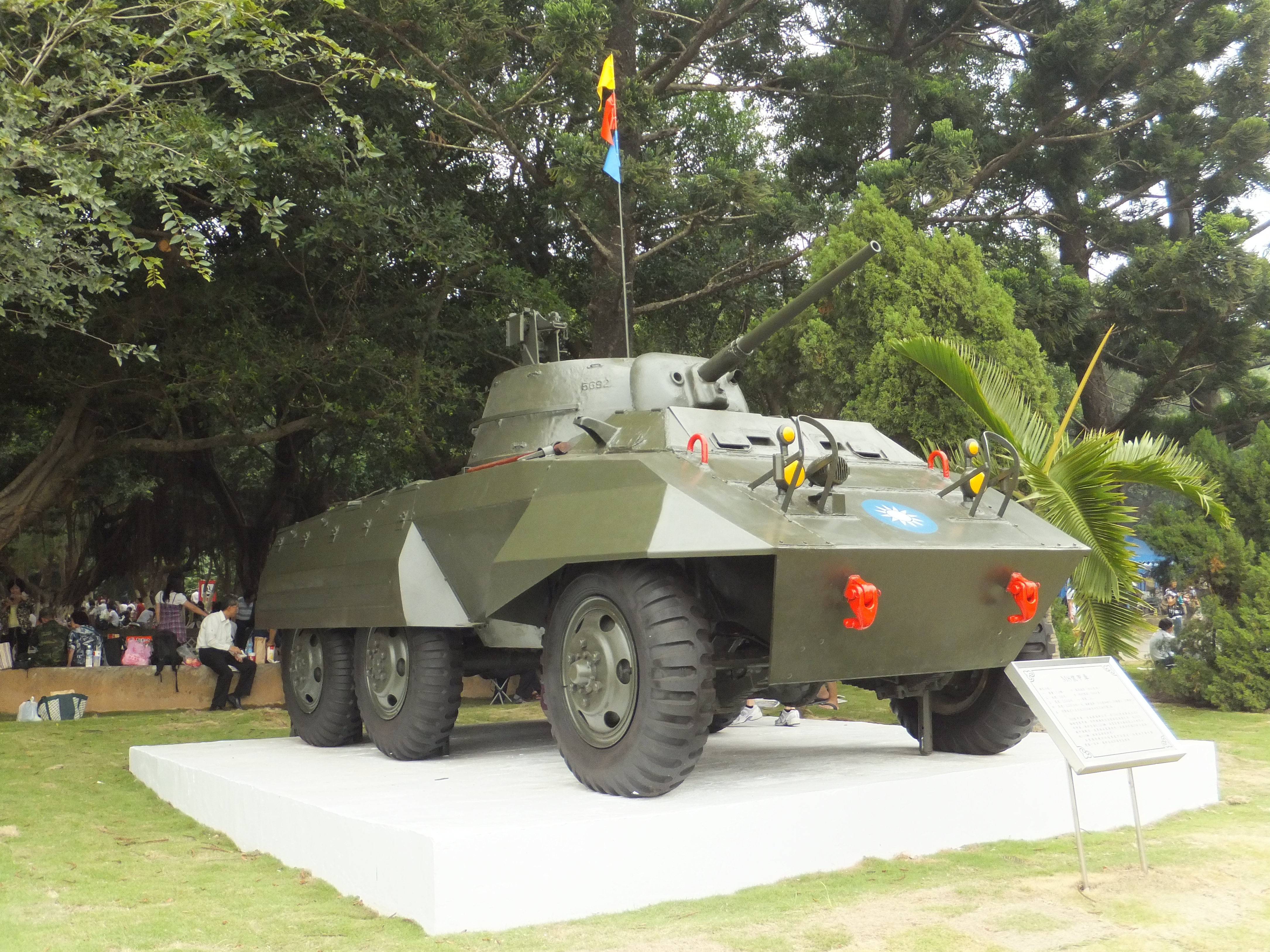 Plinthed M8 on Taiwan, with Republic of China Army (ROCA) markings.
