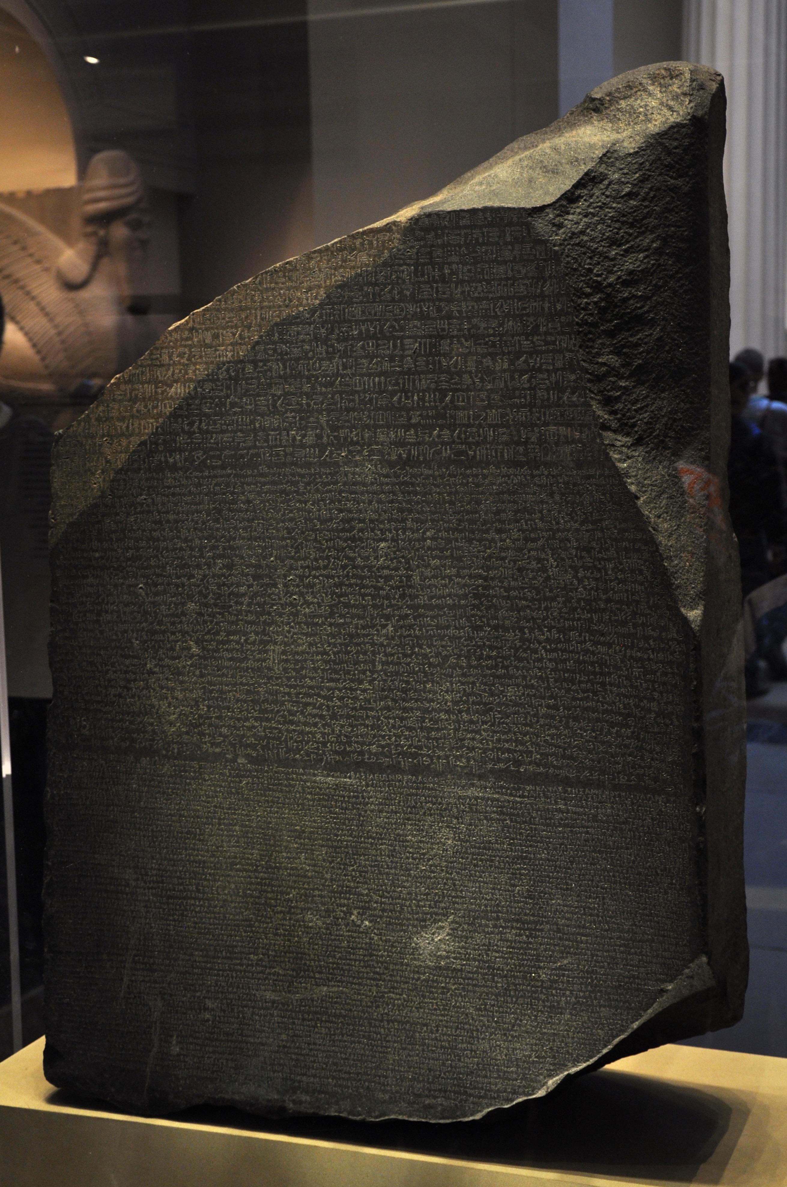 Rosetta Stone Rosetta Stone Avans