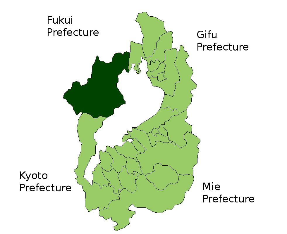 Takashima Japan  city photos gallery : Takashima in Shiga Prefecture Wikimedia Commons