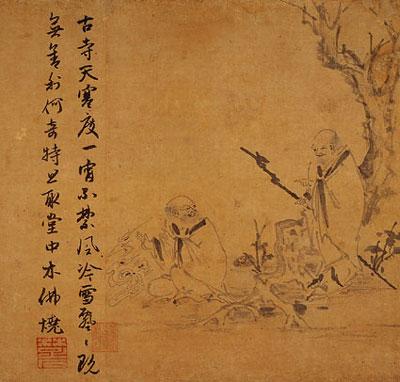 File:Tanka burning Buddhist statues.jpg - Wikimedia Commons