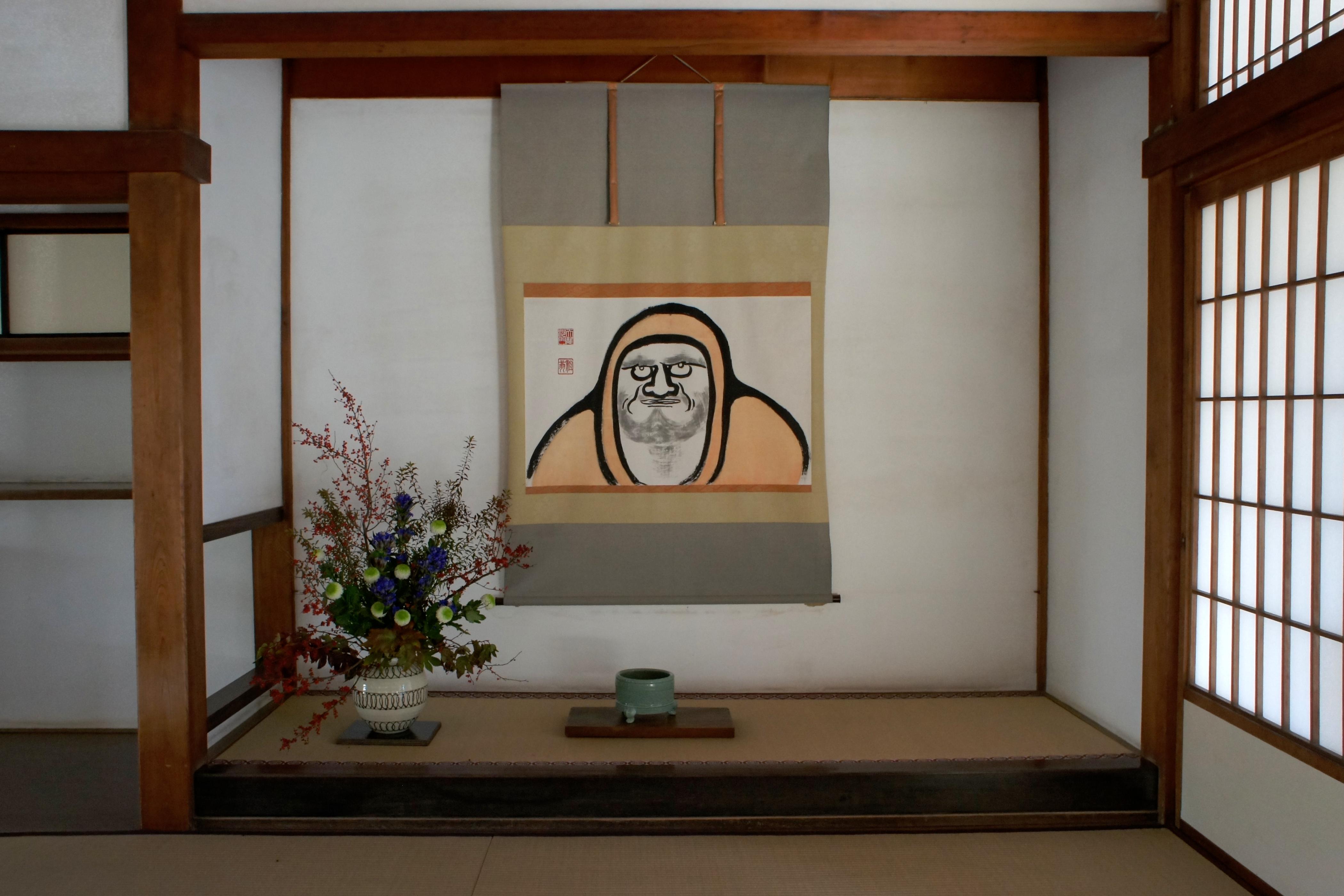 Interieur Maison Japonaise Traditionnelle tokonoma — wikipédia