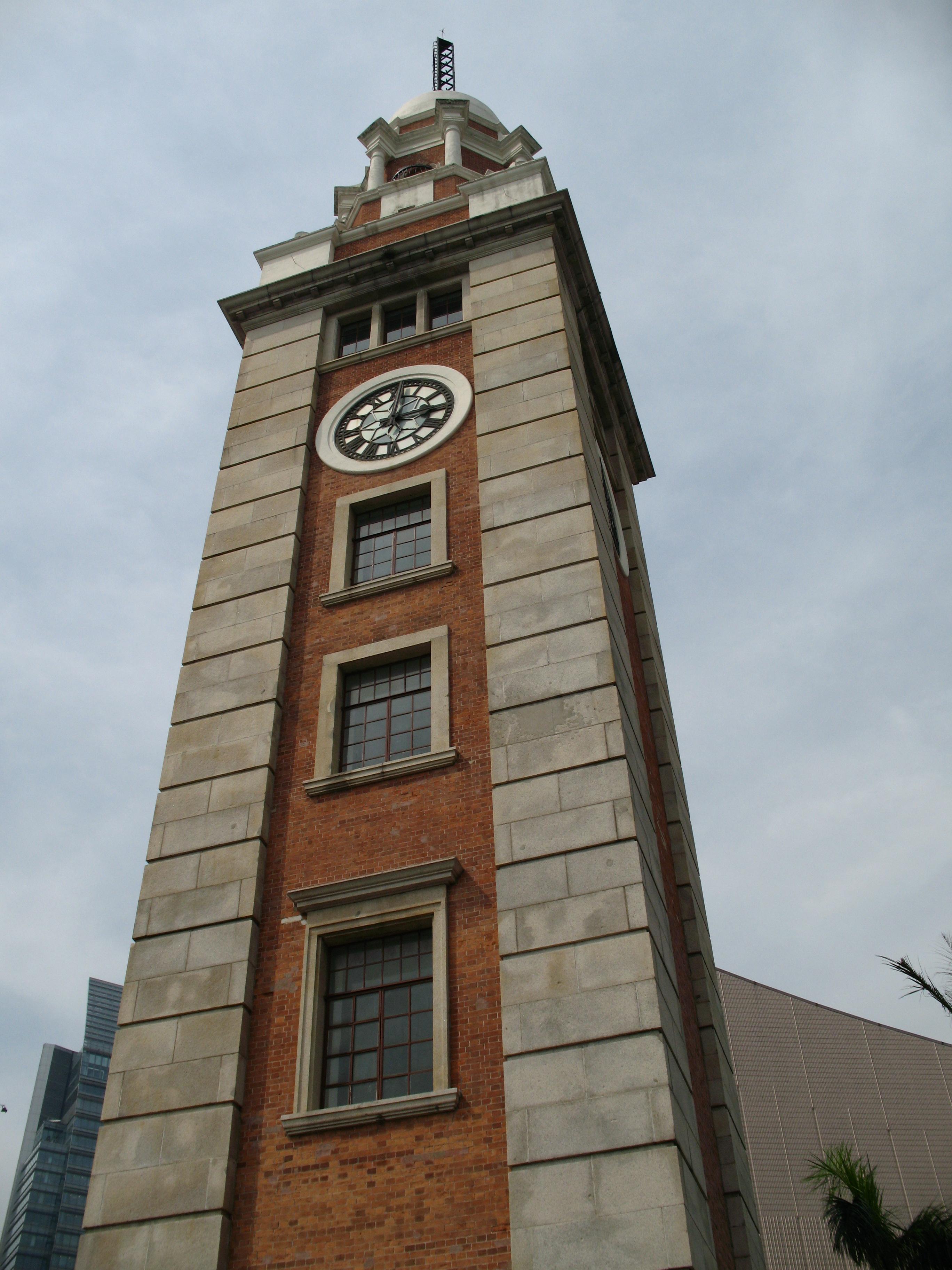 File:The Clock Tower in Tsim Sha Tsui.JPG