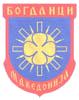 Wappen von Bogdanci.png