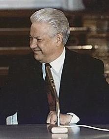 Plik:Yeltsin 1993 cropped.jpg
