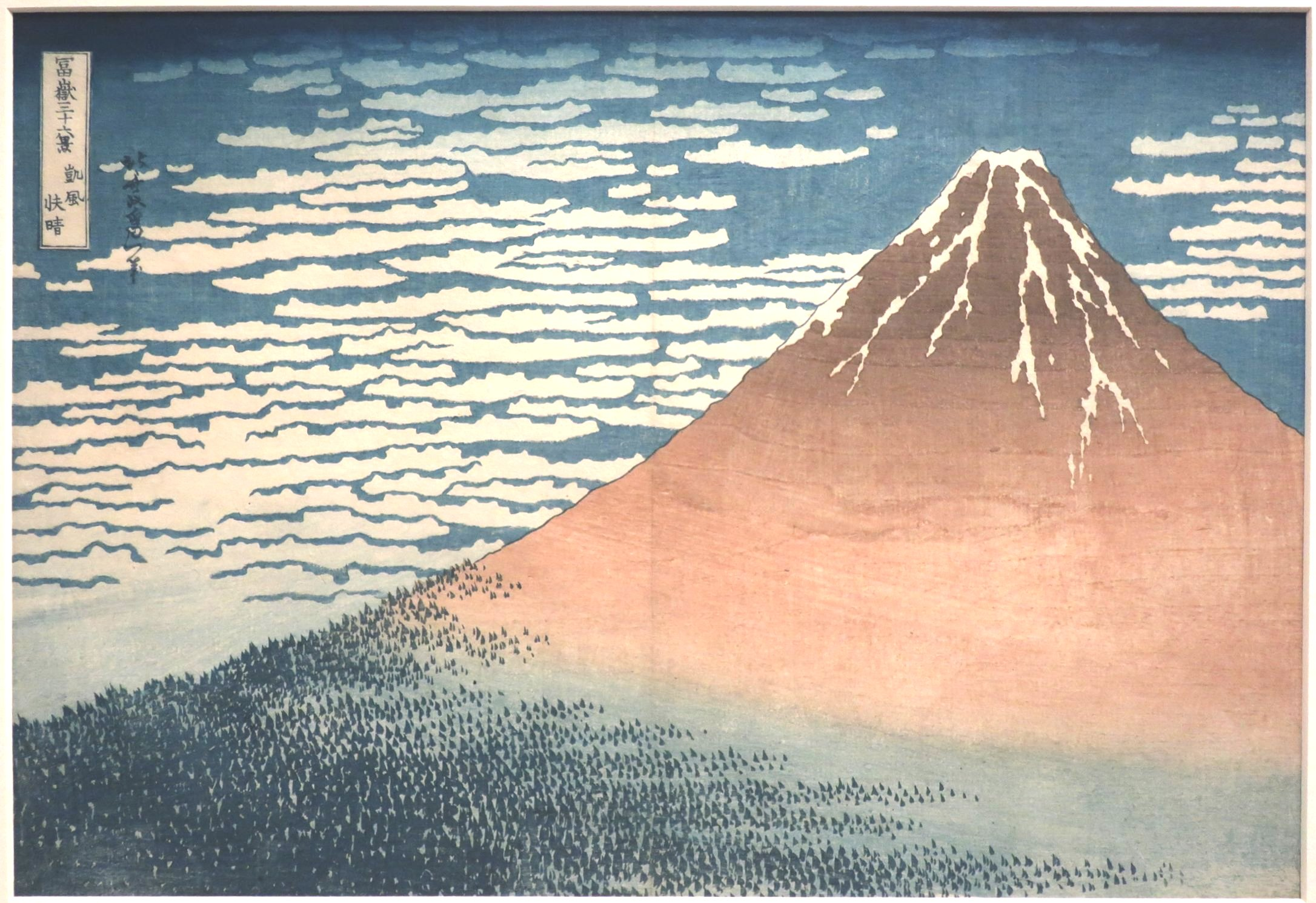 South Wind Woodblock print Clear Sky; of Mt Fuji by Hokusai