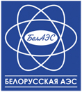 Белорусская АЭС — Википедия