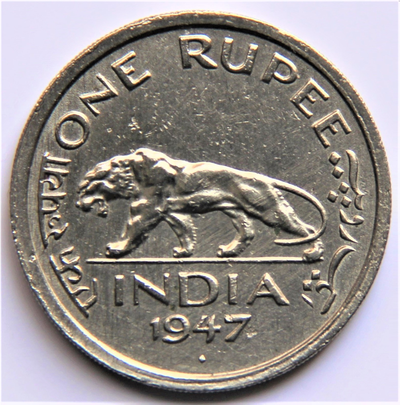 file 1 indian rupee 1947 reverse jpg wikimedia commons