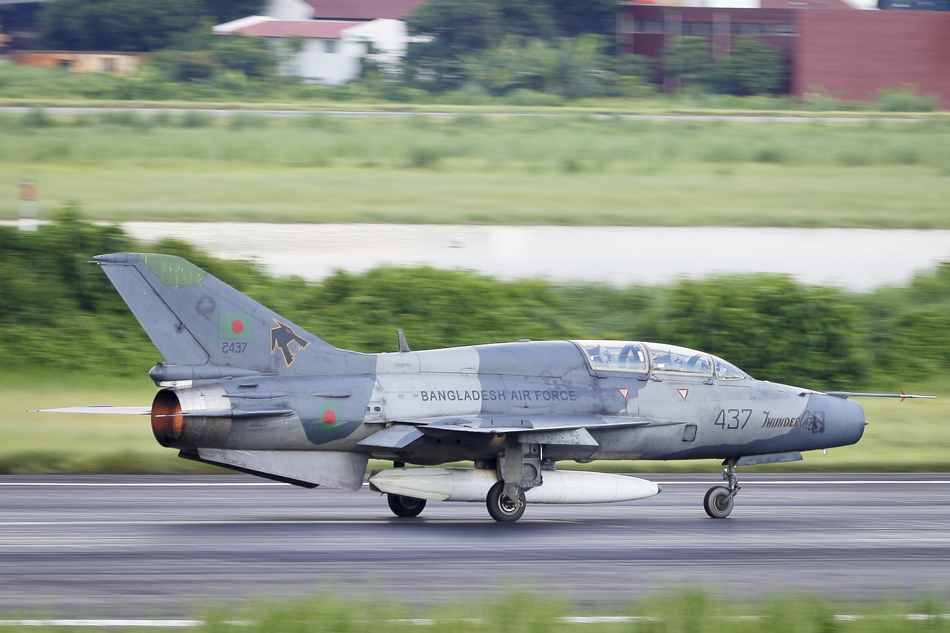 File437 Bangladesh Air Force F 7 Guard Running For Takeoff 8138191728