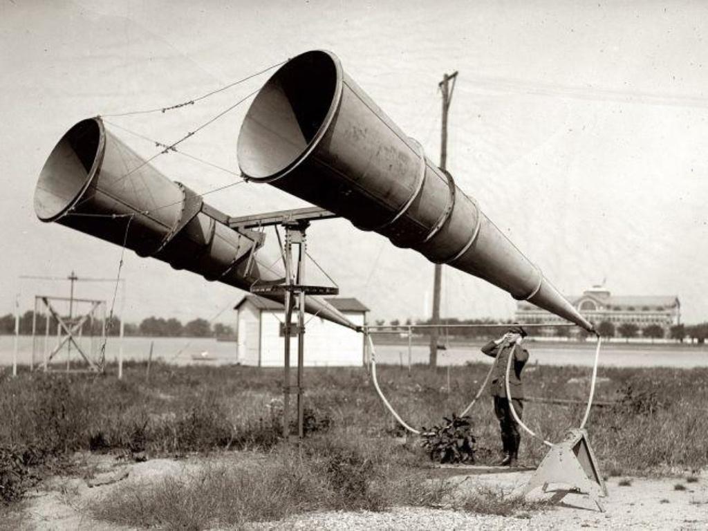средство звукового наблюдения