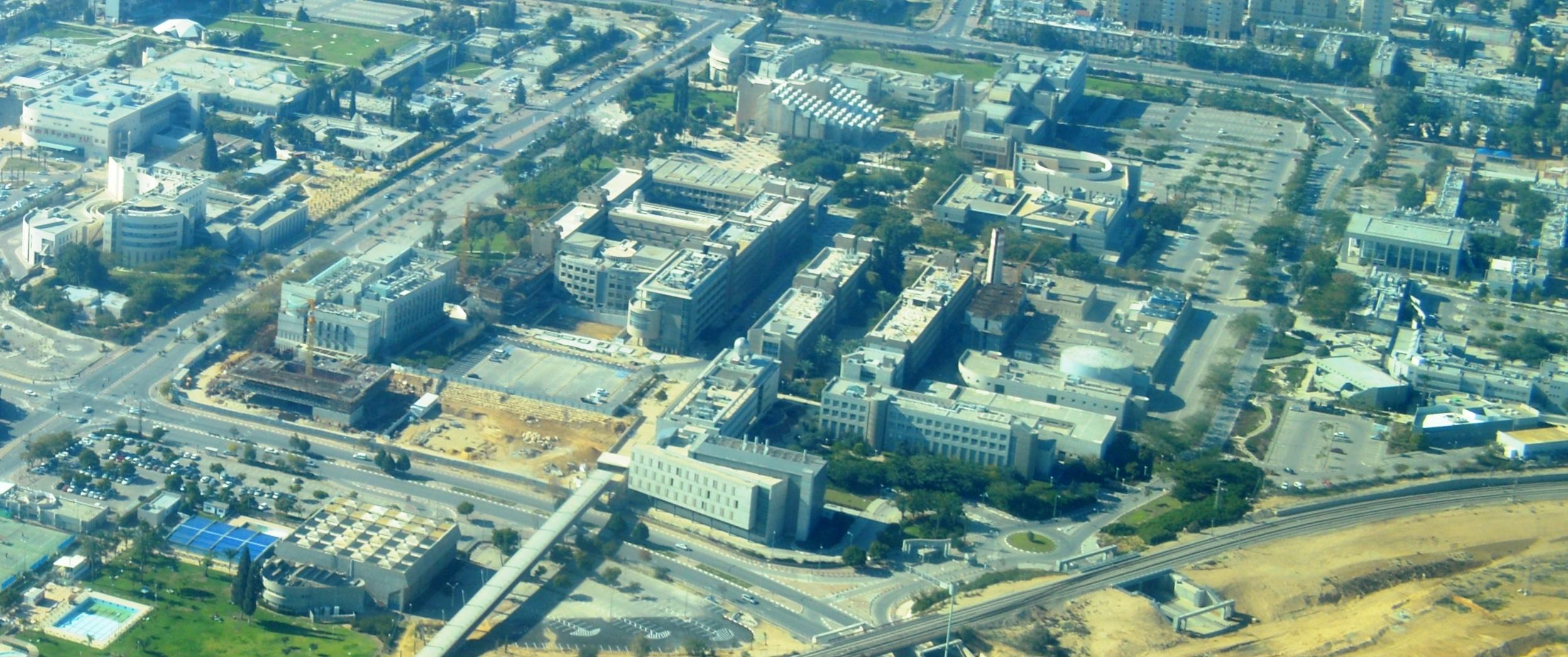 אוניברסיטת בן-גוריון בנגב - Wikiwand