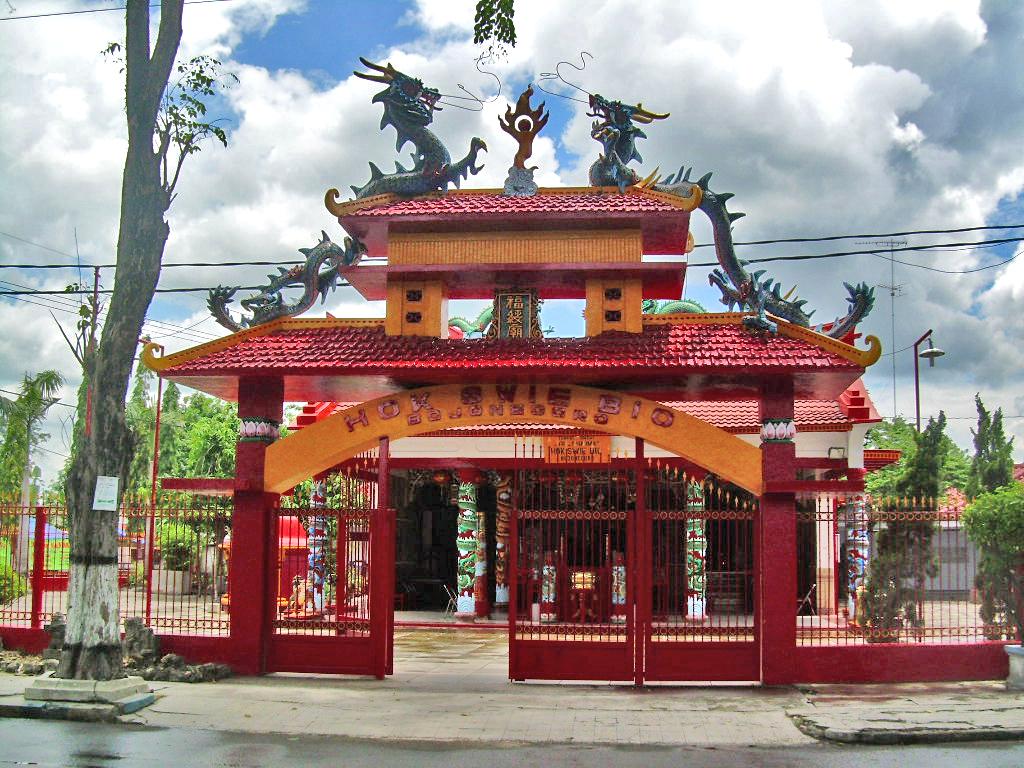 Bojonegoro Indonesia  city photos gallery : Bojonegoro temple Wikimedia Commons