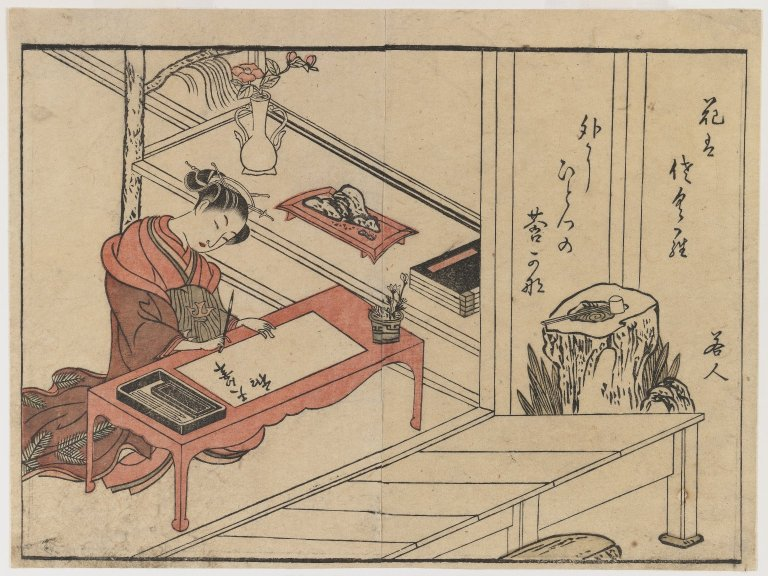 Brooklyn Museum - A Woman Writing - Suzuki Harunobu